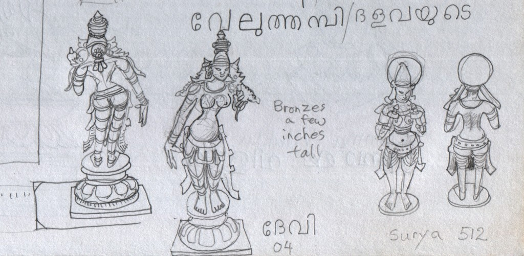 These small bronze figures of Devi and Surya were on display in Napier Museum in Thiruvananthapuram. The labels in Malayalam were Devi = ദേവി and Surya = സുര്യ൯