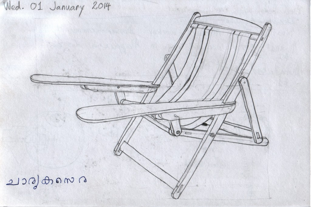 "This easy chair comes in folding and non-folding variants. The long armrests also serve as leg rests, allowing the sitter to put one or both feet up on the ends. A common name is ""grandfather chair"". The Malayalam name for this chair is ചാരുകസെര (charukasera). I was delighted to be able to use such a chair during my time at Rampart Homestay in Fort Cochin. Rampart Homestay, Fort Cochin"