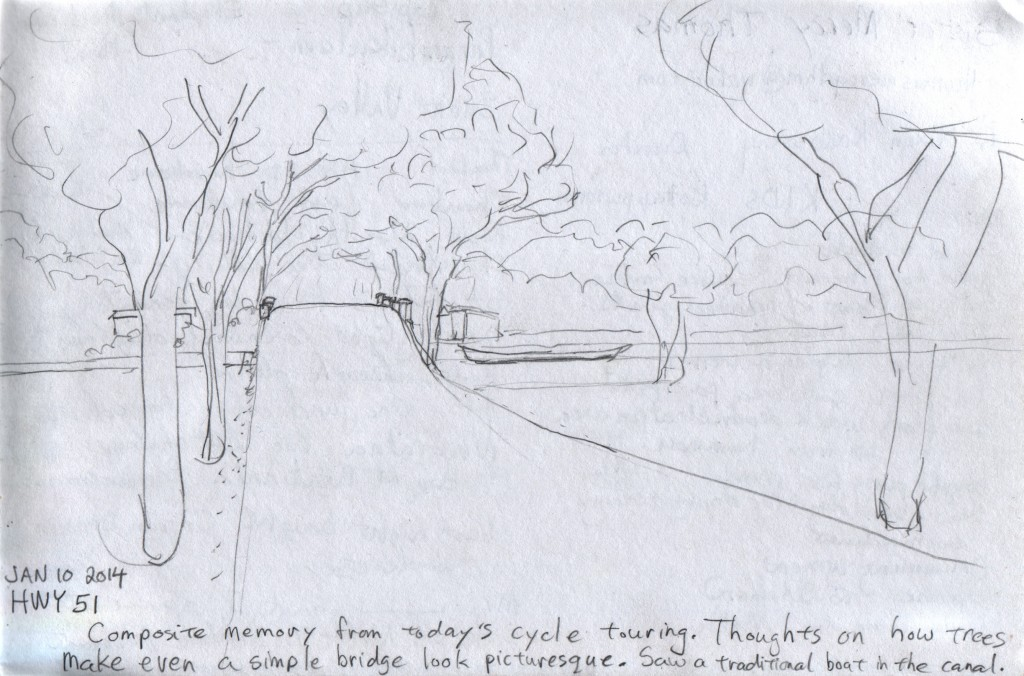 I drew this composite picture from memory, combining the impressions that I had from the day's bicycle ride. Highway 51 was pleasant, mostly through countryside. Trees along the roadside help make even a simple bridge look picturesque. I saw a traditional boat moored in a canal.